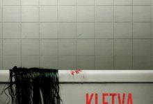 Photo of KLETVA