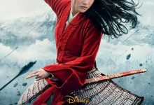 Photo of MULAN