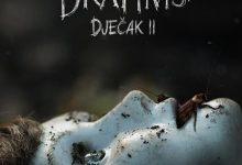 Photo of BRAHMS: DJEČAK 2