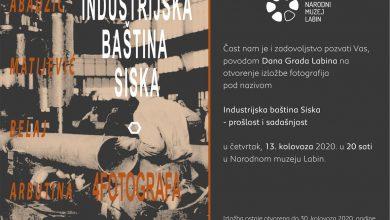 """Photo of Izložba """"Industrijska baština Siska – prošlost i sadašnjost"""" u Narodnom muzeju Labin"""