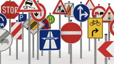 Photo of Početak novog tečaja u Autoškoli – Nastava iz prometnih i sigurnosnih pravila
