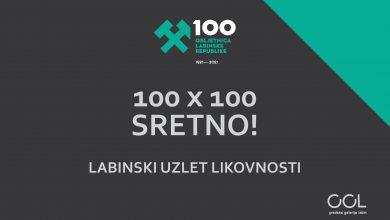100 X 100 SRETNO!